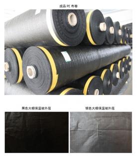 编织布可以直接拿来当防草布使用吗?